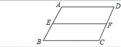 如图,∠D=∠EFC,那么( )A.AD∥BC