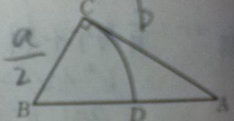 《几何原本》里,形如x^2+ax=b^2(a>0,b>0)的方程图解法